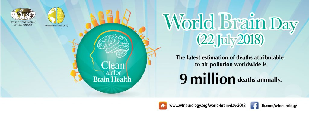 Logo World Brain Day 2018: Clean Air for Brain Health
