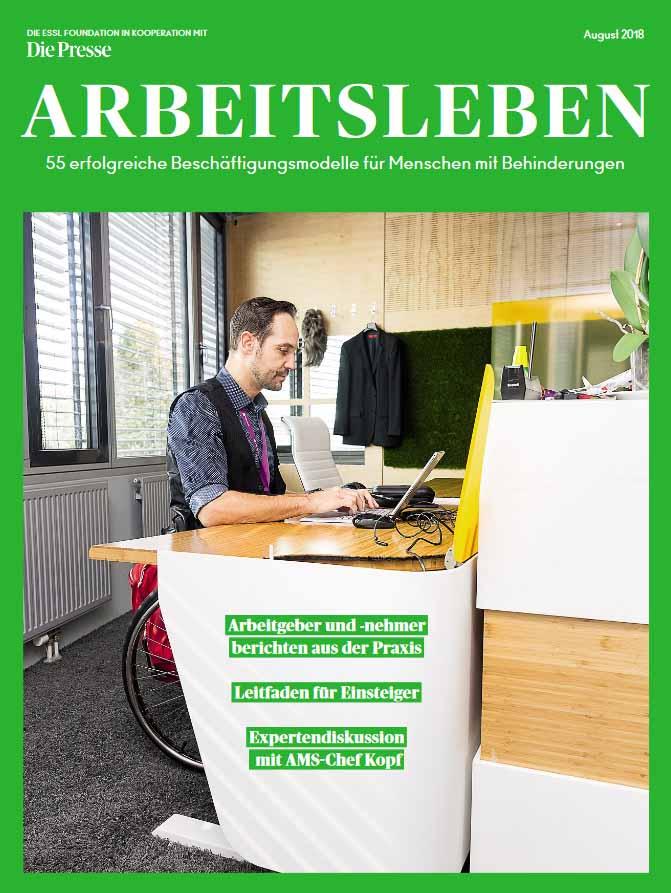 """Die Essl Foundation veröffentlichte in Kooperation mit der Tageszeitung Die Presse eine Beilage mit dem Titel """"Arbeitsleben"""". Darin werden 55 erfolgreiche Beschäftigungsmodelle für Menschen mit Behinderungen vorgestellt."""