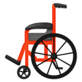 Manual Wheelchair on Emojipedia 12.0, © 2019 Emojipedia