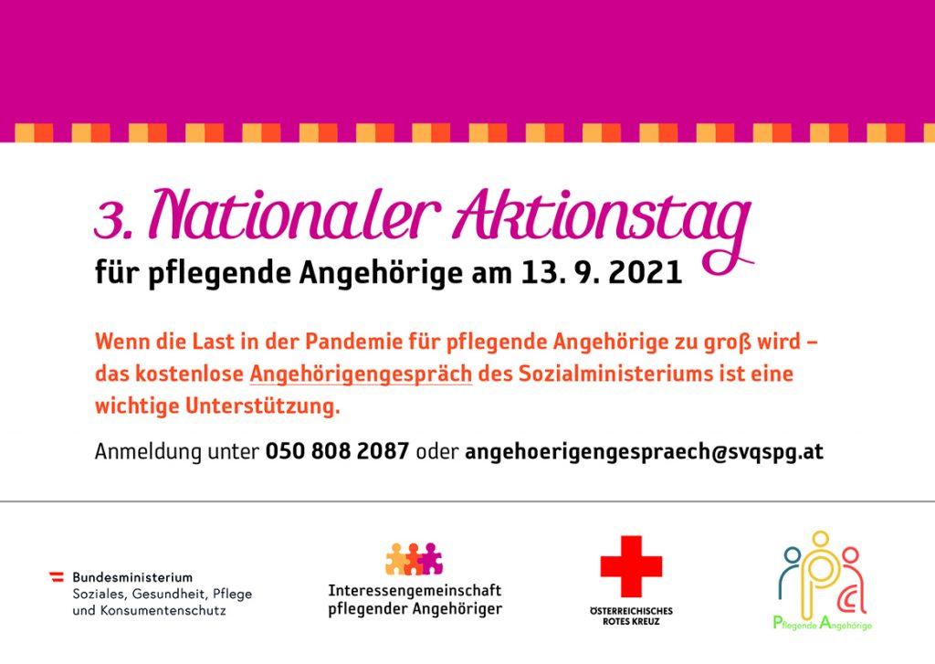 13.09.Karte zum 3. Nationalen Aktionstag für pflegende Angehörige2021: Die Karte zum Aktionstag Der 3. Nationale Aktionstag für pflegende Angehörige